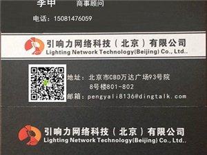 北京各区公司异常注销吊销转注销