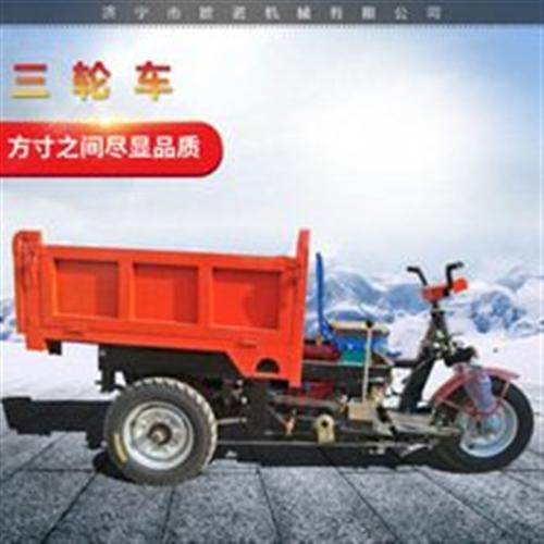 低價賣大江燃油三輪車7成新1000元1524