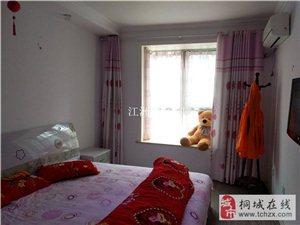 阅城国际精装修好楼层3室2厅1卫1500元/月
