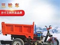 低價賣大江燃油三輪車7成新1000元