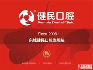 台湾口腔醫院矯正牙齒的價格是多少?