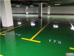 滨州生产卖环氧地坪漆承包做车库地面厂家