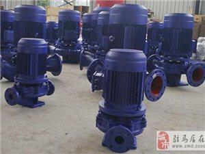 立式管道離心泵A正陽立式管道泵廠家A立式管道泵為您
