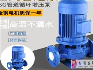 立式管道泵@�V西立式管道泵@立式管道泵安�b�D�