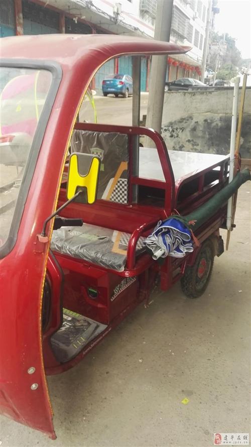 二手电动三轮车出售