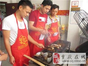 重庆渝中烧烤培训学费多少_学做烧烤哪里学