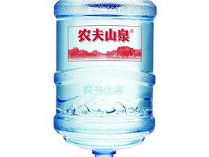 东西湖区农夫山泉桶装水配送