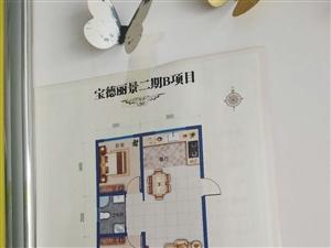 恒泰小區多層5樓95.36平37萬可貸款抵賬房