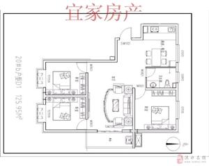 新东城3室2厅1卫94.49万元