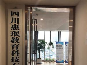 2019年秋季国家开放大学开始招生(眉山市)