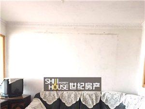 华侨新村2室1厅1卫750元/月