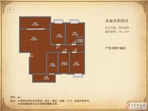 锦绣嘉园大型园林社区,精装三房送露台,户型南北通透
