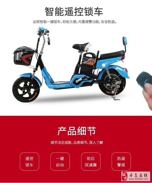 加州豹新款新国标电动自行车带脚蹬(无需上牌,驾照)