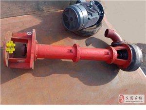 污泥抽水泵&池塘清淤機效果棒棒噠