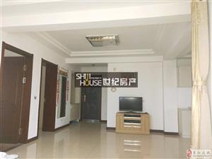 阳光城2室2厅1卫1400元/月