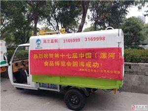 第十七屆中國(漯河)莫蘭環保食品博覽會垃圾清運項目