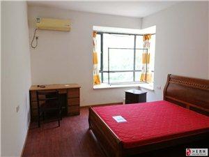 富丽畅馨园3室2厅2卫1700元/月包物业