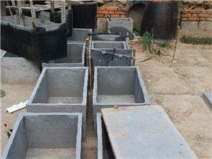殯葬、遷墳用水泥池子 大理石池子