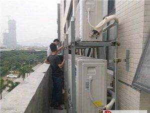 周口空调维修售后-空调移机-周口空调拆装清洗,加氟