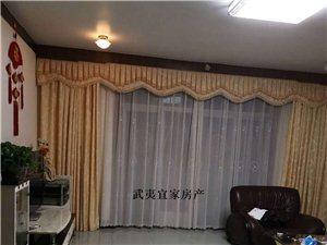 3室2厅2卫103万元