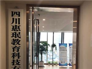 2019年下半年劳动关系协调师培训考试(眉山市)
