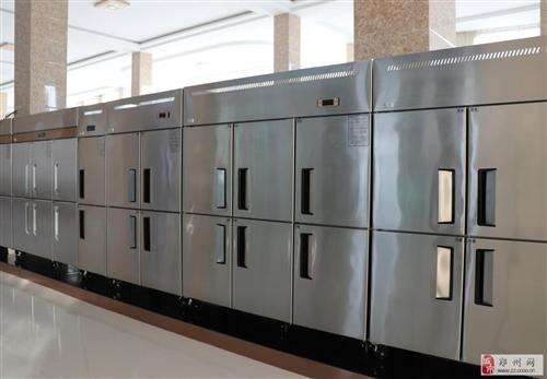 信阳商用冰柜厂家四六门冰柜平冷操作台速冻插盘柜