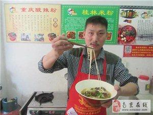 南京栖霞学鸭血粉丝汤技术无保留