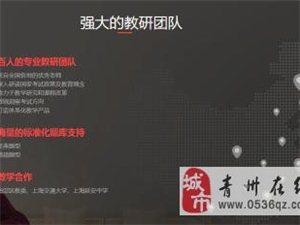 青州學平面設計、CAD二維到山木培訓,專業專注