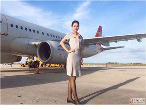 中专+大专+就业,航空服务(定向就业班)招生中。。