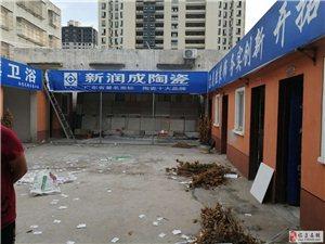 王柿圆新村10室可做办公办厂院子五十平方
