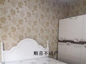 名邦·国际花都3室2厅1卫1666元/月精装