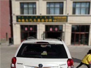 长安SUV出售1.4排量手动挡