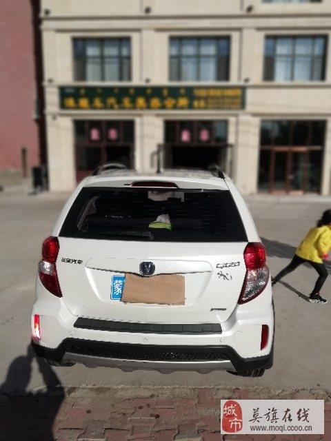 長安SUV出售1.4排量手動擋