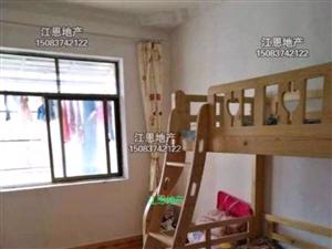 【推荐?。。?!】龙泽居2室2厅1卫龙泽居元/月