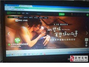 富士通笔记本电脑固态硬盘lED屏幕