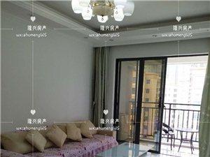 盛世皇冠出租2室2厅1600元/月拎包入住