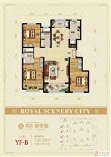 百合御景城3室2厅2卫一楼带院洋房105万元