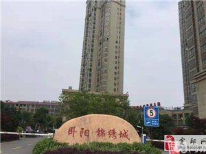 卧阳锦绣城3室2厅1卫77万元