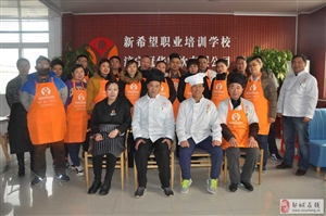 济宁小吃培训学校,烘焙培训,面点培训,烹饪培训