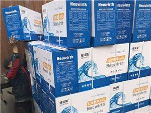 凈水機批發 安裝 維修 換芯 配件