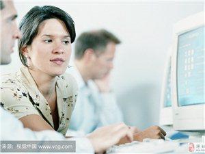 电脑办公自动化培训