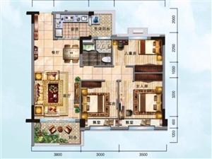 临泉·碧桂园契税满俩年3室2厅1卫75万元