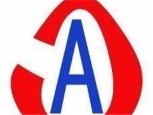 ios 怎么下载亚博体育家政保洁,家庭保洁,小时工,出租屋保洁,玻璃清