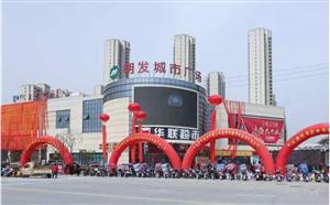 金寨江店明�l正街旺��T面一�g(�A�超市入口�)