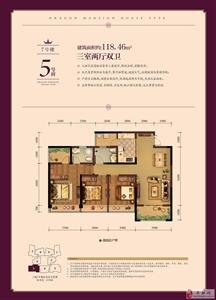 三室两厅双卫118.46
