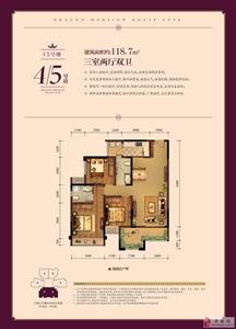 三室两厅双卫118.7