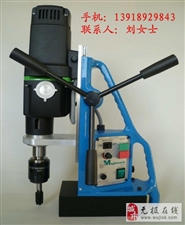 钻孔深度达100mm的多功能磁力钻TAP30