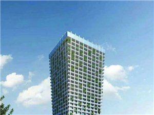 售)贵安新区希尔顿SOHO公寓拎包入住首选