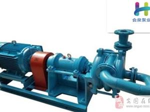 ��V�C入料泵A�|�I��V�C�M料泵A��V�C入料泵怎�硬�