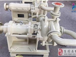 ��V�C入料泵A�|�_��V�C�x料泵服��橄�